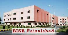 BISE releases schedule for intermediate examination