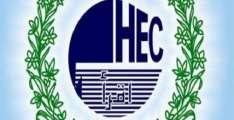 HEC agrees to establish FATA varsity sub-campus Bajaur Agency