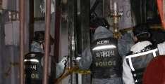 Five killed in arson attack on Seoul motel