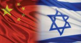 China, Israel launch incubator to promote technology cooperation